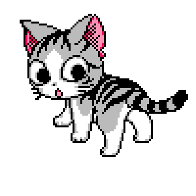 Pixilart Cat Uploaded By Cloudstorm
