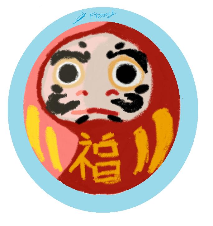 main-image-Daruma Doll uploaded by Pixel-Fazzy