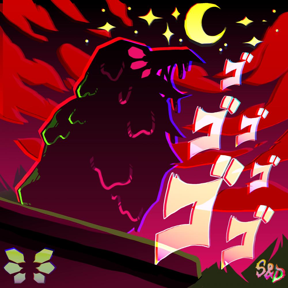 Seek & Destroy by Pugg-o-lantern