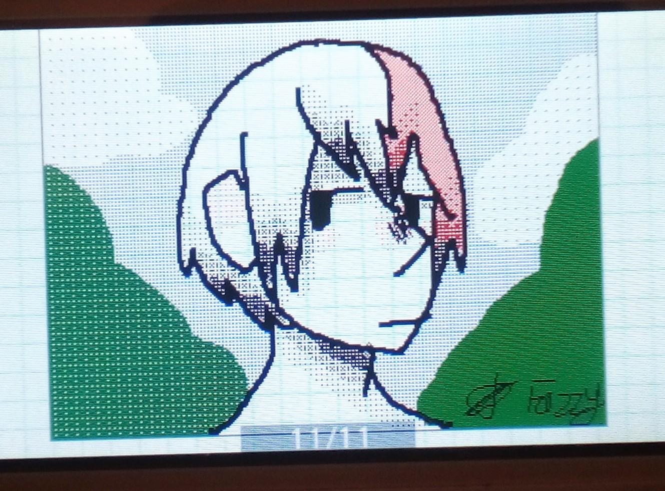 main-image-Flipnote Drawing uploaded by Pixel-Fazzy